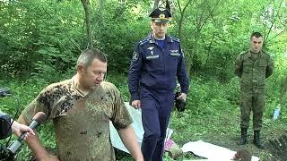 В парке посёлка Горького найдены останки