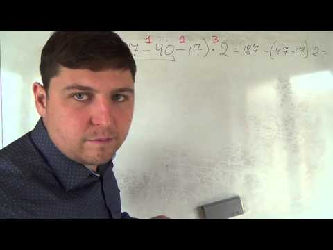 Математика 4 класс. 25 сентября. Пример на порядок действий 2