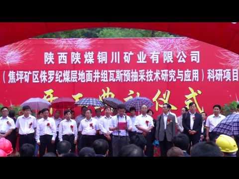 Xi'an Research Institute of CCTEG