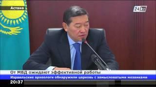 количество особо тяжких преступлений в Казахстане снизилось на 20