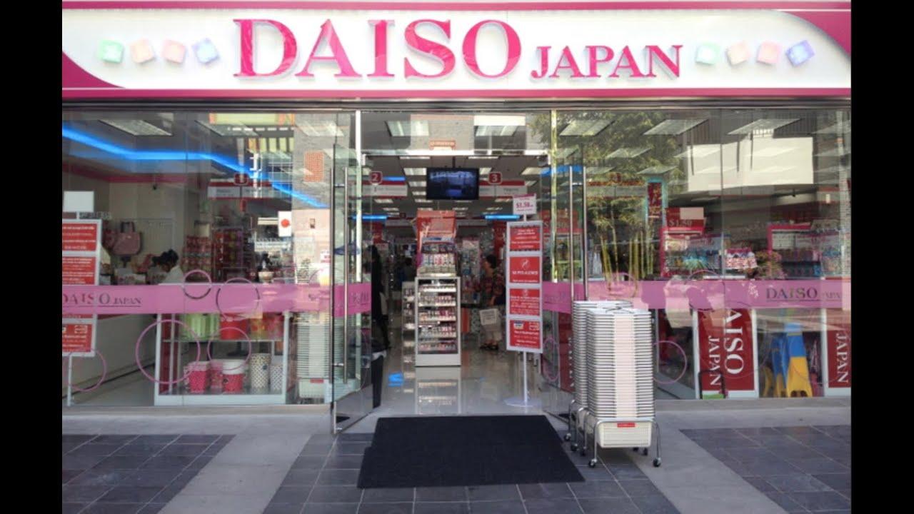 amazon japan online shop