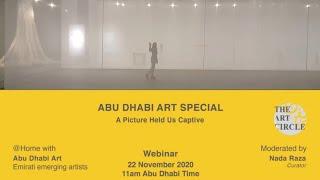 @Home with Abu Dhabi Art