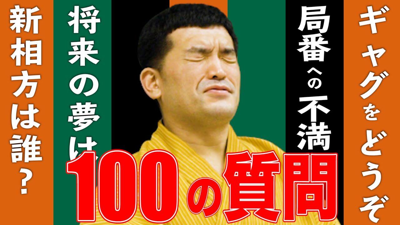 達矢 三島