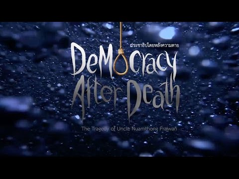 Democracy After Death (Censored Version)