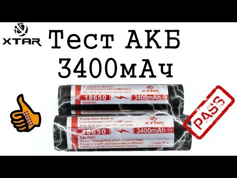 test xtar 18650 3400mah protected li ion review. Black Bedroom Furniture Sets. Home Design Ideas