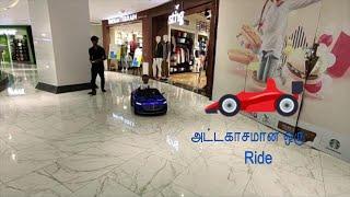 RIDHUN |  BABY CAR | RA.RIDHUN | FIRST RIDE | TOY CAR | MARINA MALL |  Small baby drive car