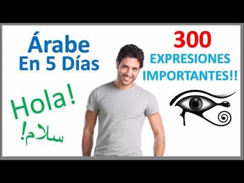Aprender árabe En 5 Días Conversación Para Principiantes