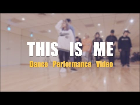 開始Youtube練舞:這是我-三個人 | 線上MV舞蹈練舞