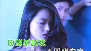 Jiu Qing Mian Mian