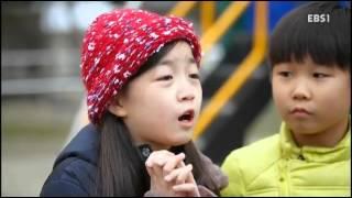 신통방통 공룡슈퍼- 신통방통 꼬북 탐정_#002