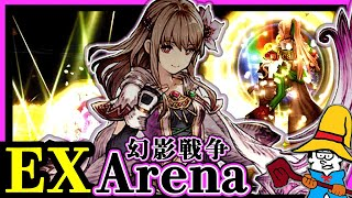 【FFBE幻影戦争】EX-Arena : Lv.120フィーナの破壊力について【WOTV】EX-Arena : Fina that no one has seen (Lv.120)のサムネイル