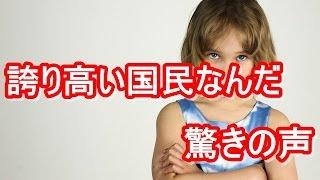 チャンネル登録お願いします!! →https://www.youtube.com/channel/UCw...
