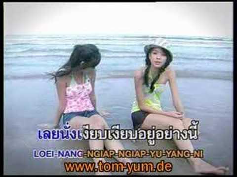 FOUR MOD - DEK WUN WAI (LOVE LOVE)