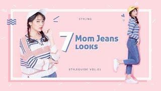 style guide แมตช กางเกงย นส ต วโปรด 7ว น 7สไตล styling mom jeans