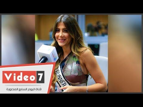 اليوم السابع :ملكات جمال مصر للكون على كرسى