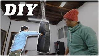 ハードトレーニング(DIY)