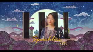 Speechless - Naomi Scott (from Aladdin 2019) /TITI/