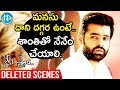 Nenu Sailaja Movie Deleted Scenes || Ram ||  Keerthi Suresh || iDream FIlmnagar
