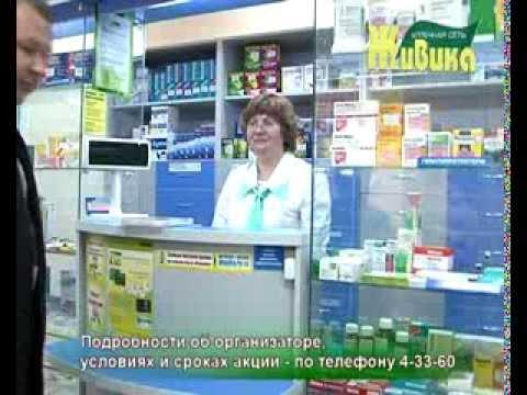 Аптечная сеть Живика. Аптеки в г. Лесной.