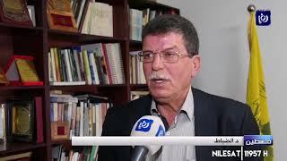 فلسطين .. توتر في سجن عوفر - (3/2/2020)