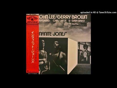 John Lee & Gerry Brown ► Deliverance [HQ Audio] Infinite Jones 1974