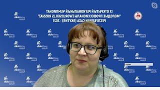 Оксана Давиденко: Система WorldSkills изменила подход к экзаменам в колледжах