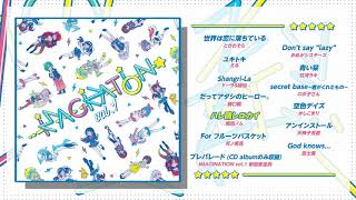「ハレ晴レユカイ」(Arranged by Moe Shop) VTuberコンピレーションア...