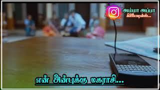 pallakku kuthiraiyila bavani varum meenachi What's up Status song in Tamil ❤️❤️❤️