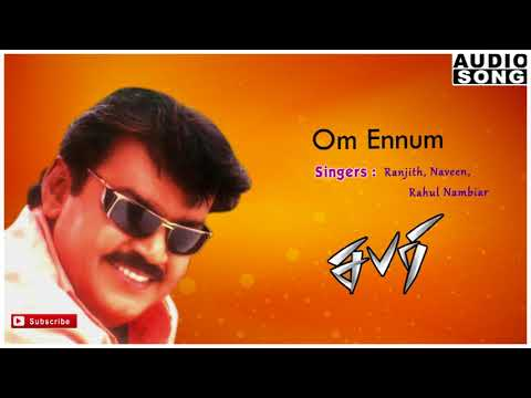 Sabari Songs | Sabari | Captain Vijayakanth movies | Om Ennum song | Vijayakanth hit songs