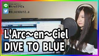 Gambar cover DIVE TO BLUE / L'Arc〜en〜Ciel(cover)