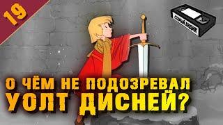 """""""МЕЧ В КАМНЕ"""": король Артур и копипаста"""