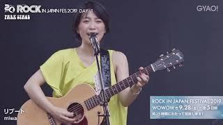 Miwa - リブート(ROCK in Japan Fes 2019)