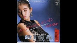 You Keep Me Hanging On EXTENDED RISA VERSION/Risa Yamamoto 山本理沙