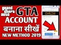 Gambar cover How to make rockstar games social club account | Create gta account hindi