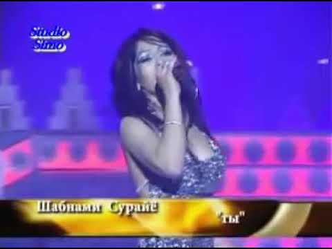 Shabnami Suray--только ты и я__2011