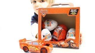 Disney Pixar Cars Cool Gift Set with a Great Surprise Egg and 3 pack of Kinder MU Surprise Eggs !