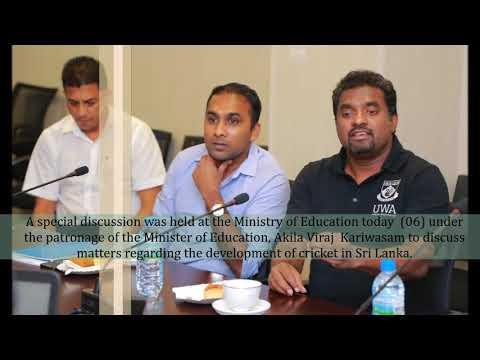 Murali, Mahanama & Sidath Wettimuny meet Education Minister Akila Viraj