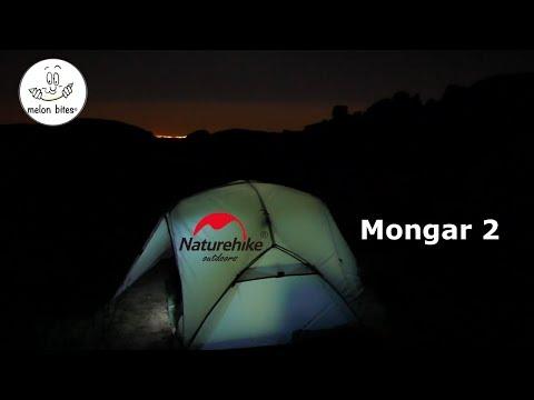Naturehike Mongar 2 Noche Acampada Wild Camping (Subtitles)