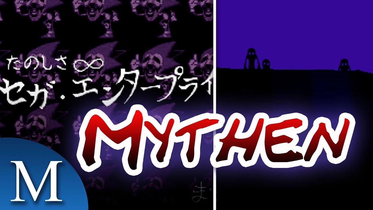 Bekannte Mythen