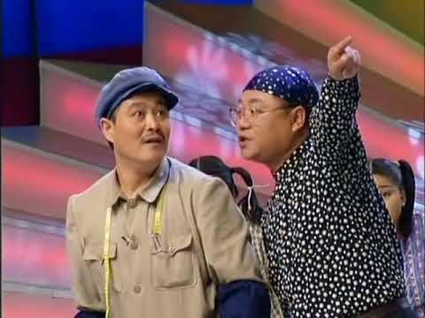 1997  央视春节联欢晚会  小品 《红高粱模特队》赵本山 范伟  CCTV春晚