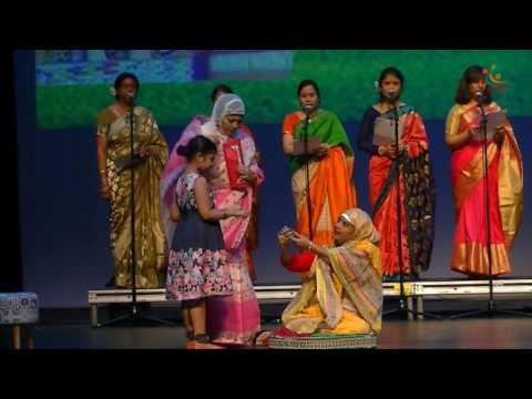 "Bangladesh Cultural Night 2016, ""Surjo Doye"" in Musical Drama ""The Love Flute"""
