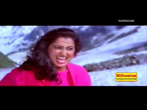 Pazhayoru Paattile | Nair Saab | Malayalam Film Song