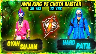 Gyan Sujan Vs Hard Patil (12yrs) |Awm Ka Sultan Vs Chota Raistar 😱🔥 Gyansujan Op Reaction