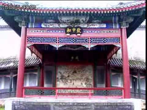 Taoist Hymn ' Incense Hymn ' 道教音樂 發爐讚