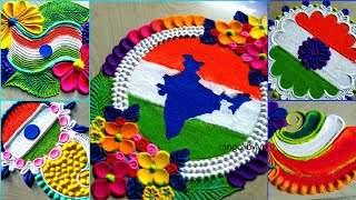 Top 6 INDEPENDENCE DAY rangolis DESIGNS by easy rangoli classes