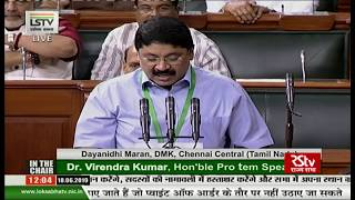 [1.06 MB] Dayanidhi Maran takes oath as Lok Sabha MP