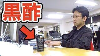 チャンネル登録はこちら http://goo.gl/AI0Lri ▽【超危険】いきなりPS4...