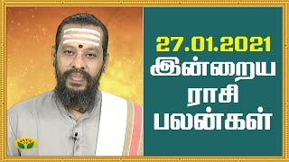 Rasi Palan 27-01-2021 Jaya Tv Horoscope