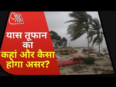 YAAS Cyclone Update