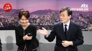 [170405 소셜라이브] 지지율 급상승…안철수 국민의당 후보